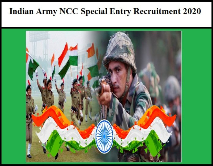 Indian Army NCC Special Entry Recruitment 2020