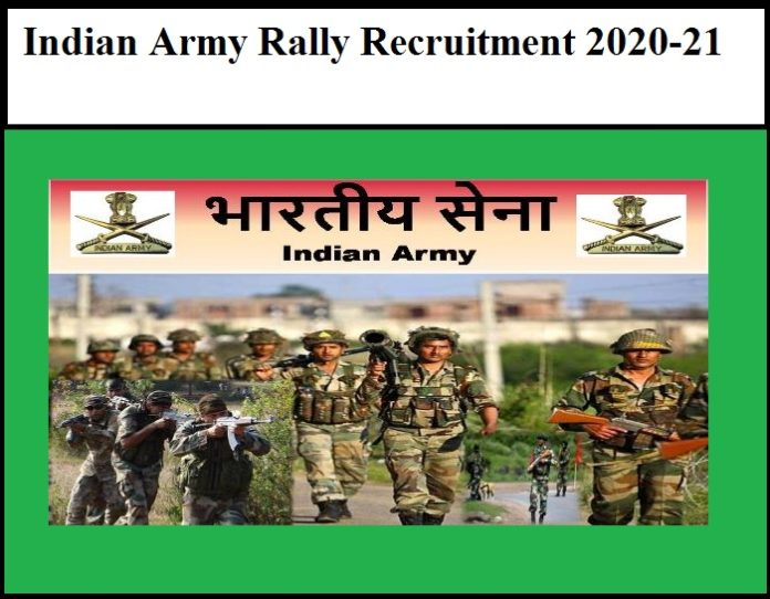 Indian Army Rally Recruitment 2020-21