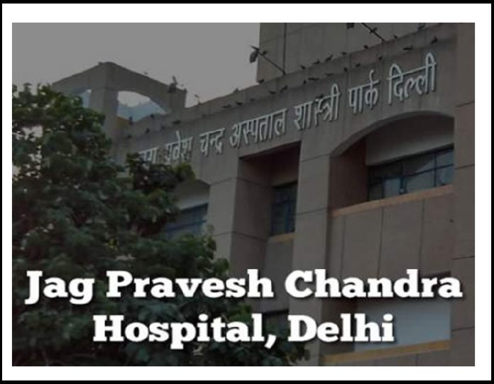 JPCH Recruitment 2020 Out- Check Eligibility Details Here!!