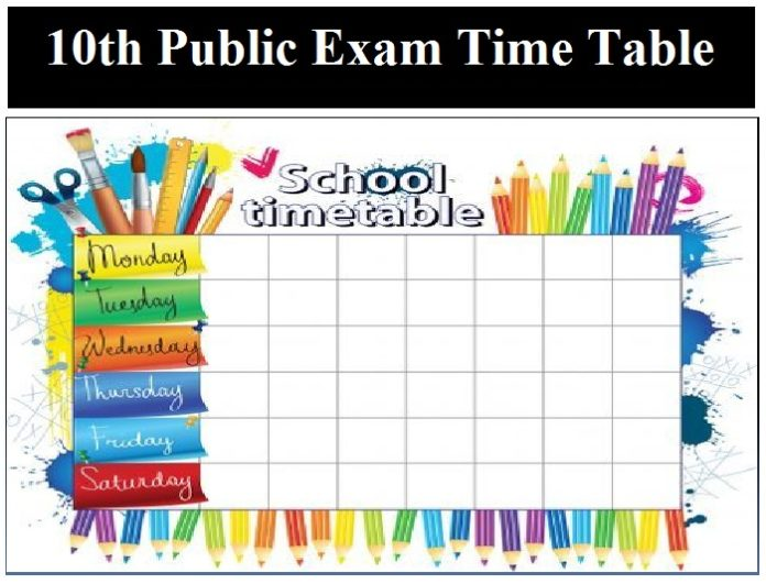 10 th public exam time table
