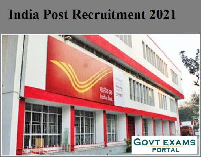 India Post Recruitment 2021out