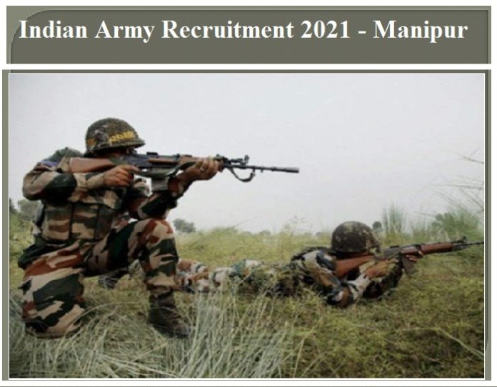 Indian Army Recruitment2021 manipur