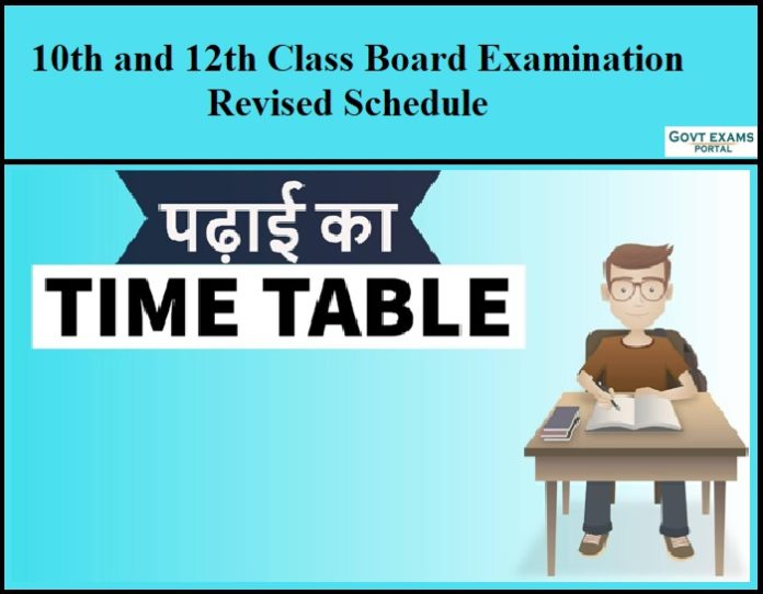10th and 12th Class Board Examination Revised Schedule
