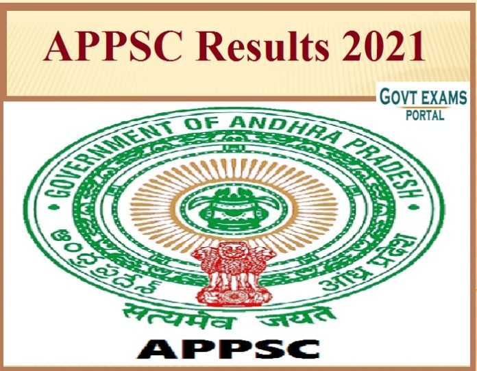 APPSC Results 2021