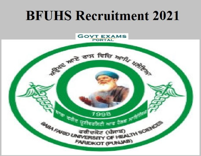 BFUHS Recruitment 2021 Out – 45 Vacancies Check Details Here || Apply Online!!!