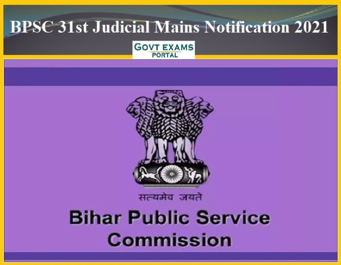 BPSC 31st Judicial Mains Notification 2021