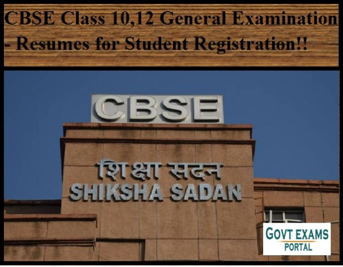 CBSE Class 10,12 General Examination - Resumes for Student Registration