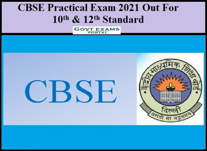 CBSE Practical Exam 2021 Out For 10th & 12th Standard