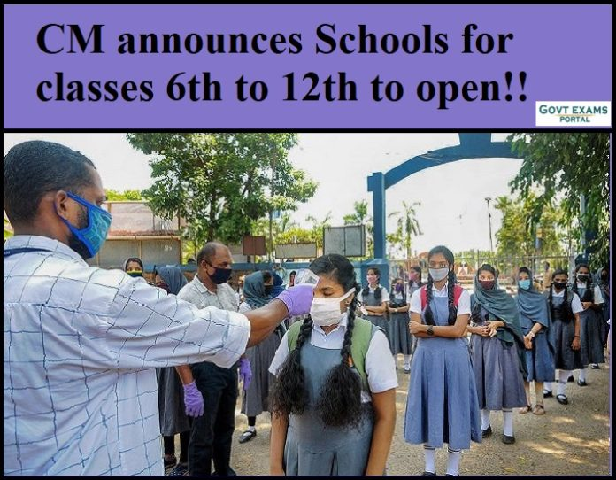 CM announces Schools for classes 6th to 12th to open