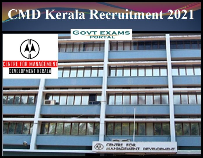 CMD Kerela Recruitment 2021