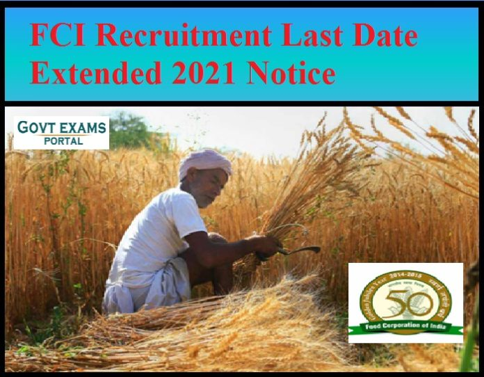 FCI Recruitment Last Date Extended 2021 Notice