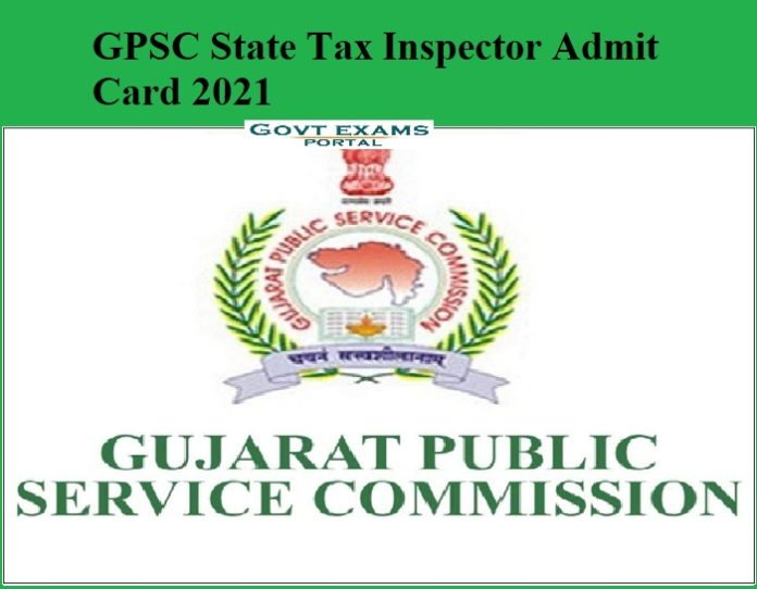 GPSC State Tax Inspector Admit Card 2021