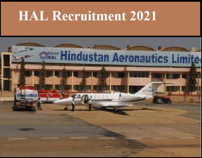 HAL Recruitment 2021 OUT – Radiologist & Gastroenterologist Post NO EXAM || Download Application Here!!!