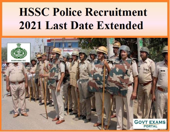 HSSC Police Recruitment 2021 Last Date Extended