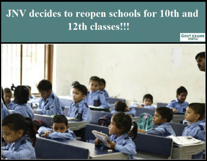 JNV decides to reopen schools for 10th and 12th classes