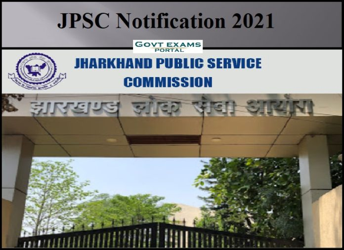 JPSC Notification 2021