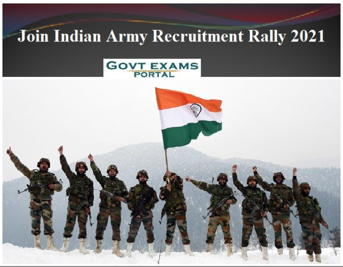 Join Indian Army Recruitment Rally 2021