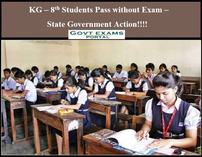 KG 8th Students Pass without Exam