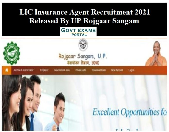 LIC Insurance Agent Recruitment 2021 Released By UP Rojgaar Sangam – Apply Online || Check Details Here!!!!