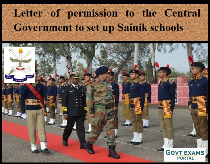 Letter of permission to the Central Government to set up Sainik schools