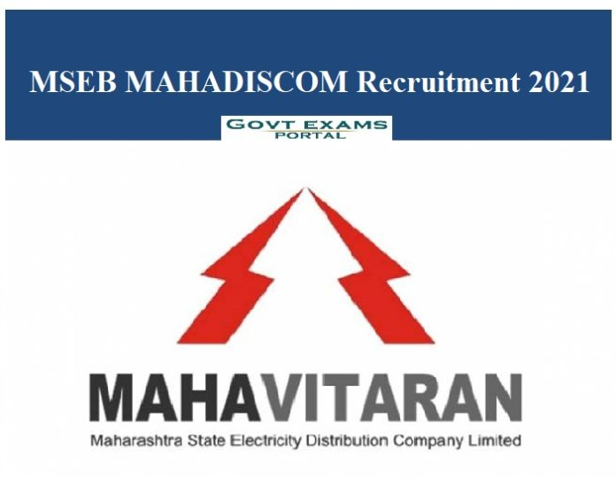 MSEB MAHADISCOM Recruitment 2021