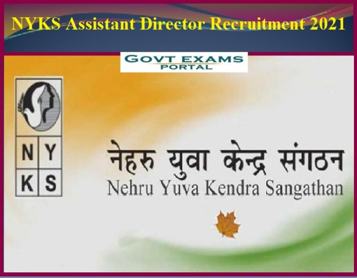 NYKS Assistant Director Recruitment 2021