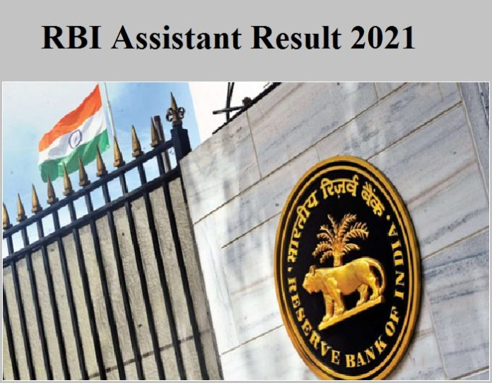 RBI Assistant Result 2021
