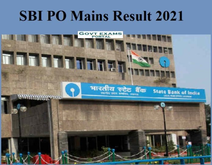 SBI PO Mains Result 2021