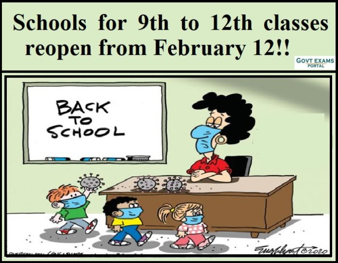 Schools for 9th to 12th classes reopen from February 12 – Announced by WB Govt!!