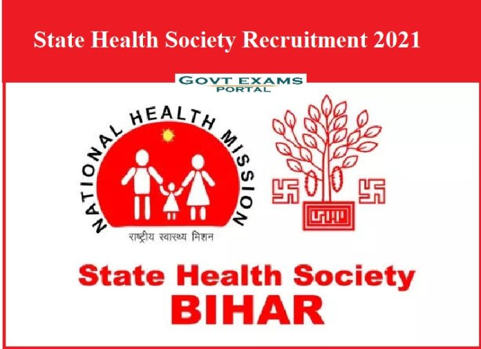 State Health Society Recruitment 2021