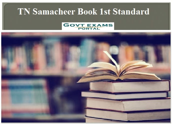TN Samacheer Book 1st Standard Download PDF Here!!!