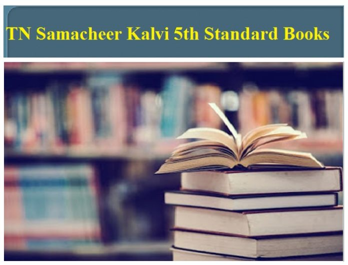 TN Samacheer Kalvi 5th Standard Books