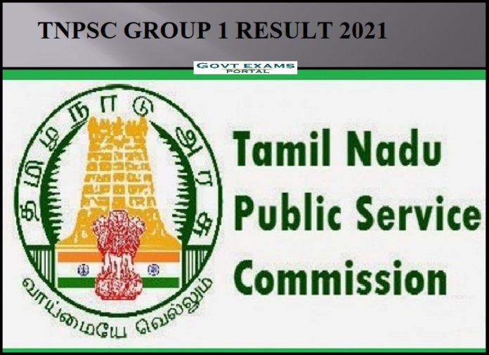 TNPSC GROUP 1RESULT