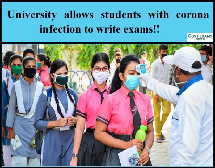 University of Kerala allows students with corona infection to write exams!!