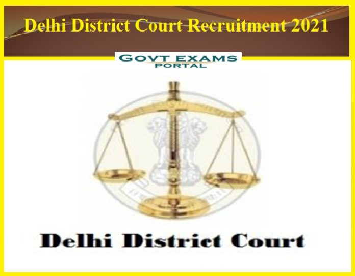Delhi District Court Recruitment 2021