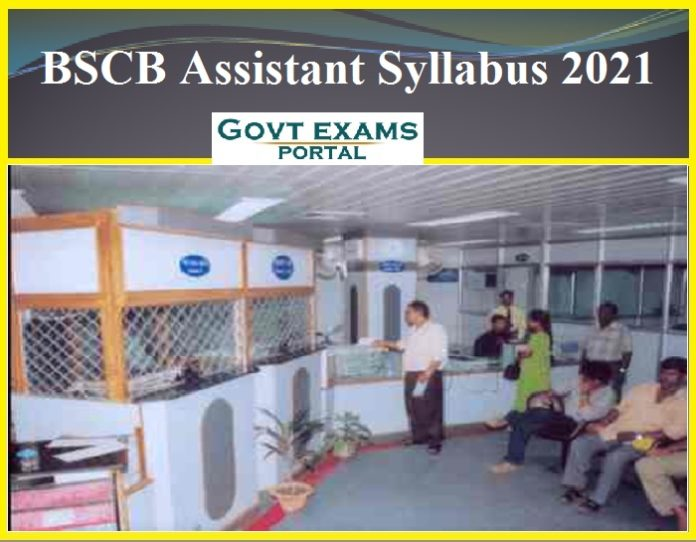 BSCB Assistant Syllabus 2021