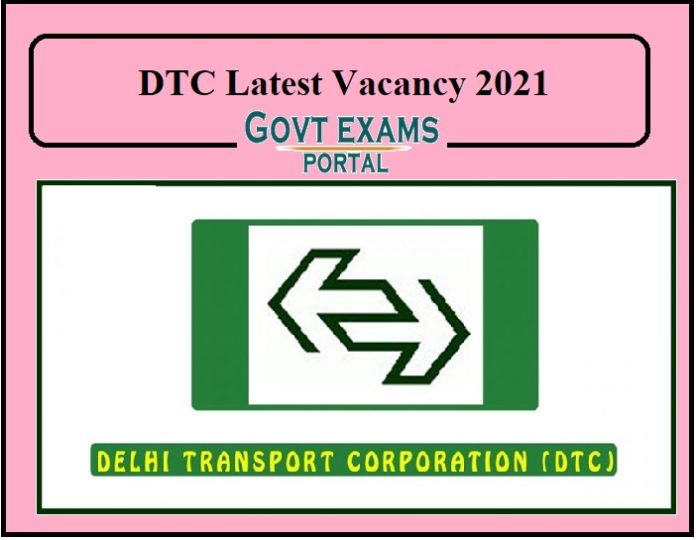DTC Latest Vacancy 2021 Released – Download Application Form Here!!!!