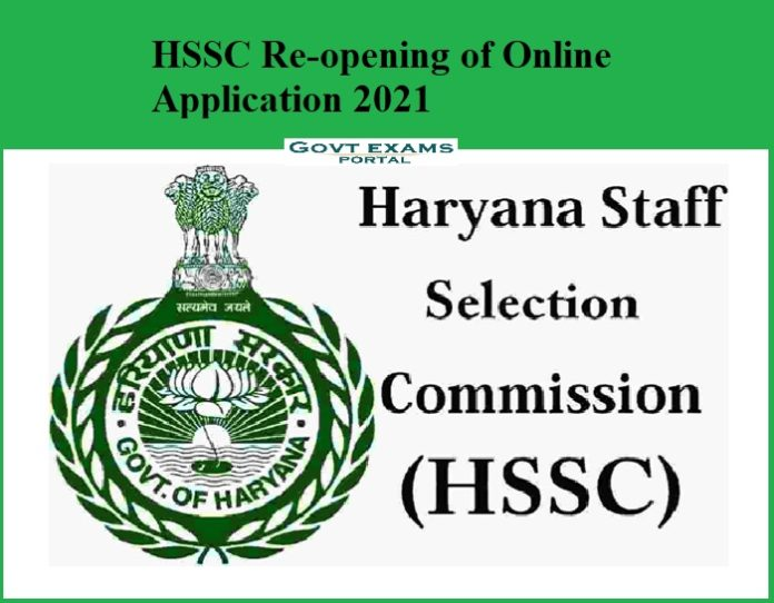 HSSC Re-opening of Online Application 2021