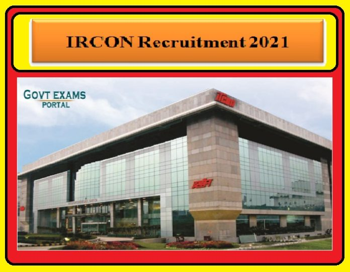 IRCON Recruitment 2021 OUT–Salary Rs.36,000 per Month Apply Here 74 Vacancies