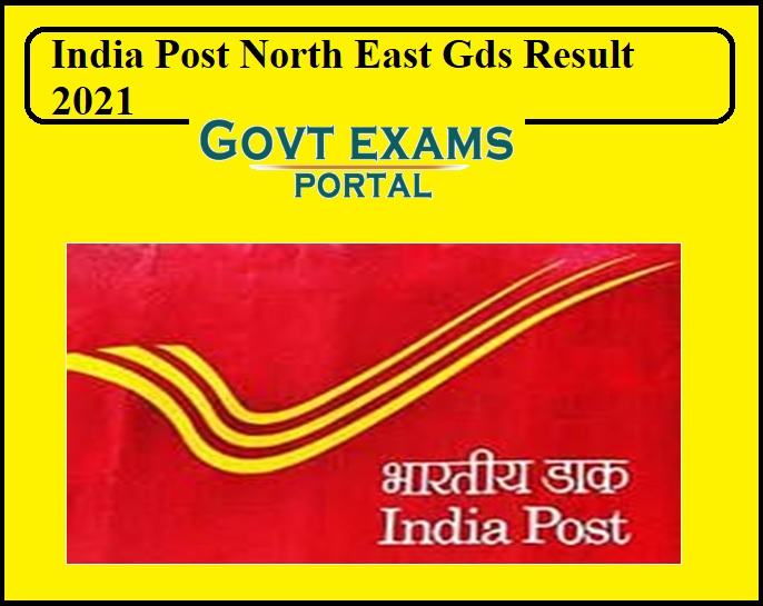 India Post North East Gds Result 2021