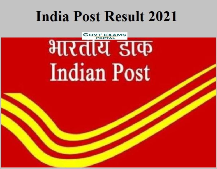 India Post Result 2021