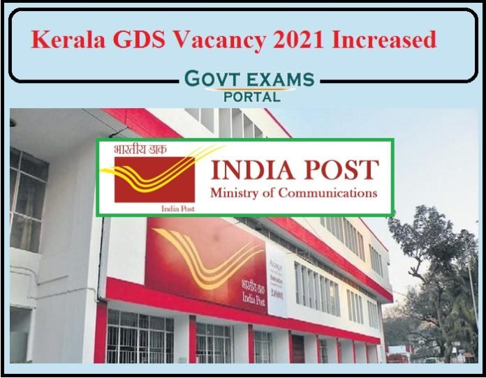 Kerala GDS Vacancy 2021 Increased- Check Important Details!!!