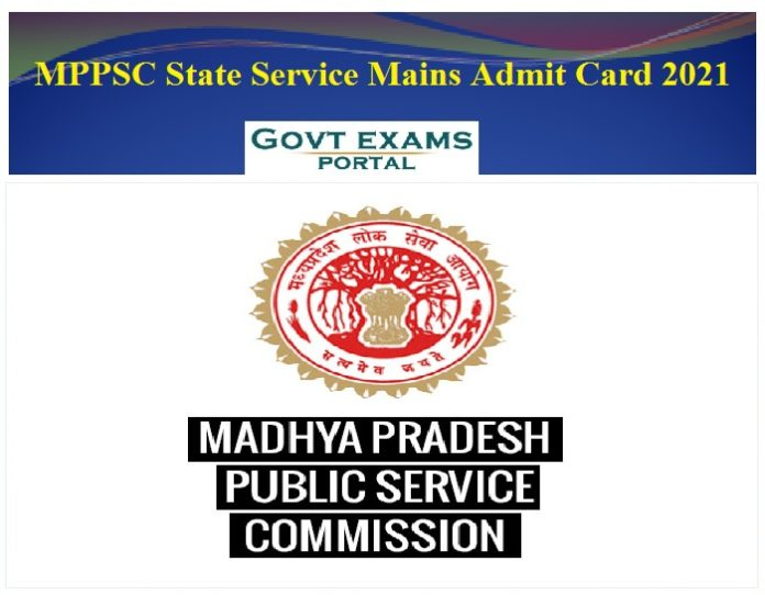 MPPSC State Service Mains Admit Card 2021