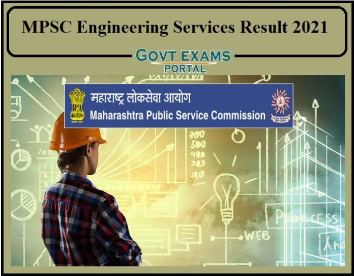 MPSC Engineering Services Result 2021- Check Answer Key Details Here!!!