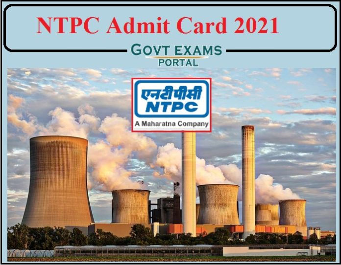 NTPC Admit Card 2021 Released- Direct Link to Download for Lab Assistant and Assistant Trainee!!!