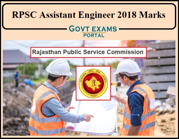 RPSC Assistant Engineer 2018 Result – Check Marks for Mains Here!!!