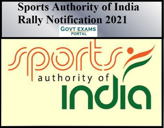Sports Authority of India Rally Notification 2021