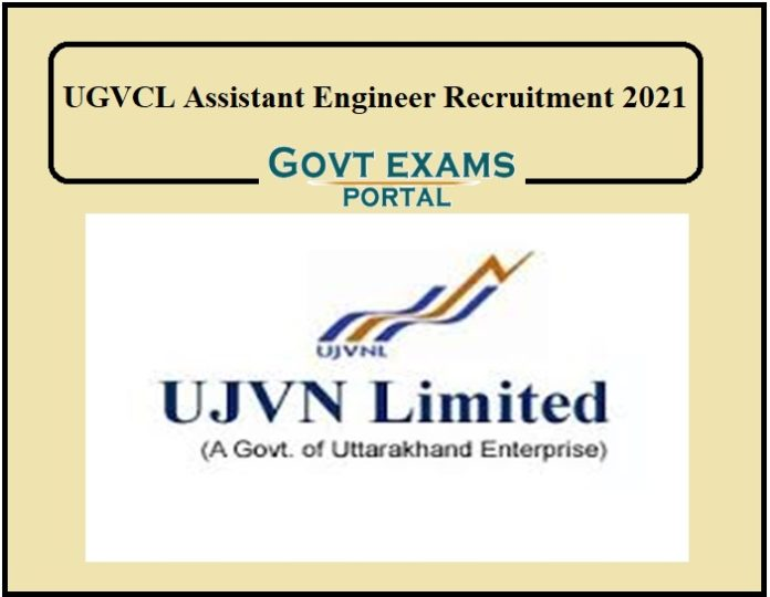 UGVCL Assistant Engineer Recruitment 2021 Released