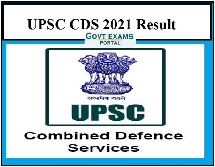 UPSC CDS 2021 Result OUT – Here's How to Download Selection List!!!