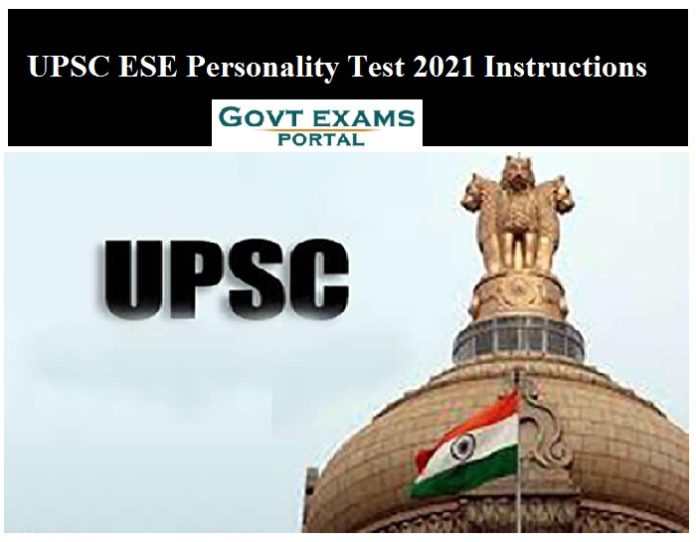 UPSC ESE Personality Test 2021 Instructions